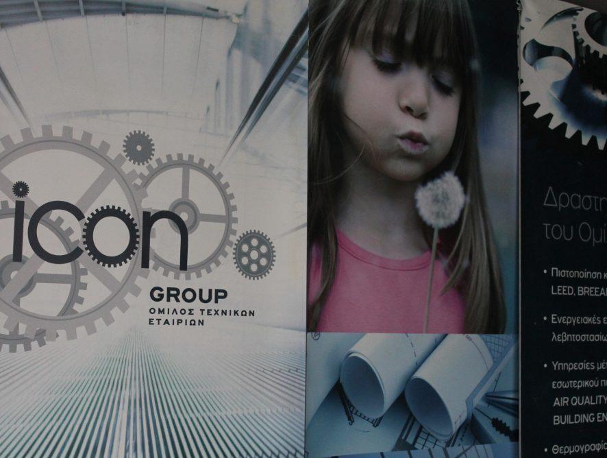 Zusammenarbeit mit griechischen Unternehmen