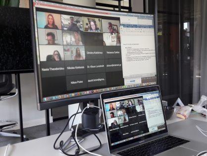 Δουλεύοντας από απόσταση – το πρώτο διαδικτυακό GRÆDUCATION-Webinar ήταν απόλυτα επιτυχές!