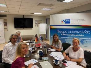 Πρώτη υβριδική στρογγυλή τράπεζα της ελληνογερμανικής συνεργασίας για την επαγγελματική εκπαίδευση